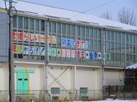 石巻市立桃生中学校へ!