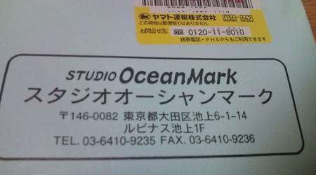 STADIO OceanMark