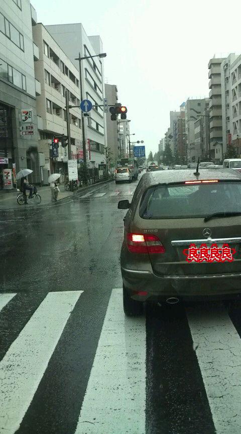 恵みの雨!?