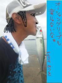 2011 桜鱒を求めて・・・3