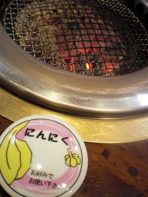 元気の出る焼肉「やまなか家」でランチ♪