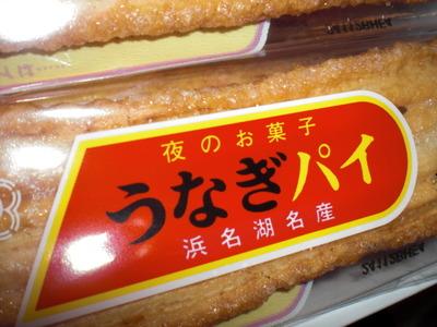★夜のお菓子★