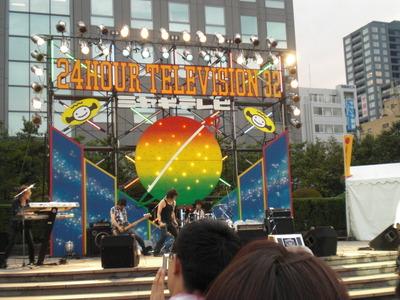 愛は地球を救う・市民広場