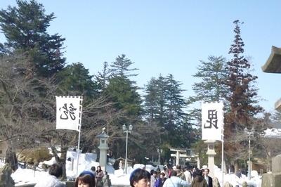 米沢へ日帰り旅!