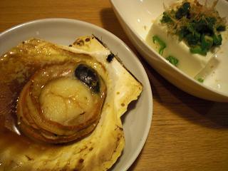 手作り春巻きとホタテのバターしょうゆ焼き☆