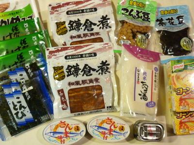 東京から救援物資!