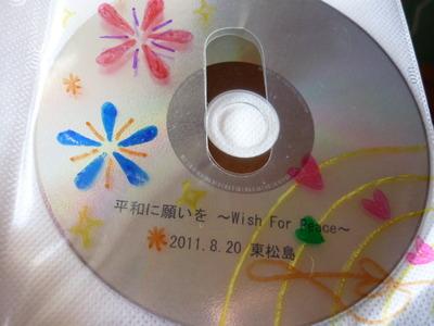 平和に願いを~東松島~
