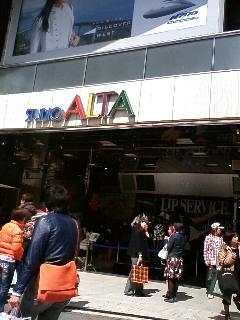 今日は、新宿ALTAです。