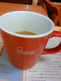 ミスドでコーヒー♪