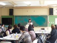 講座終了~♪