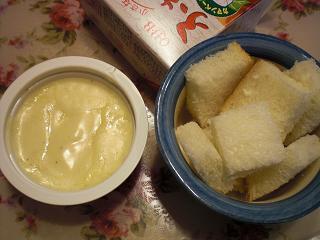 塩豆大福とチーズフォンヂュ☆