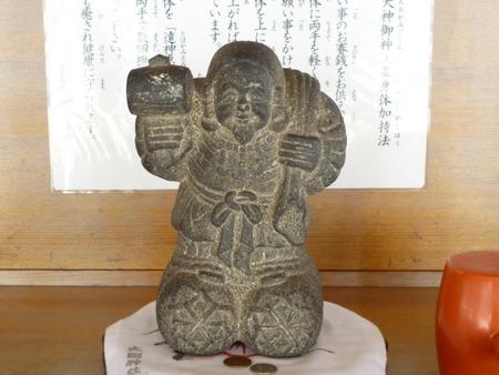 大國神社。