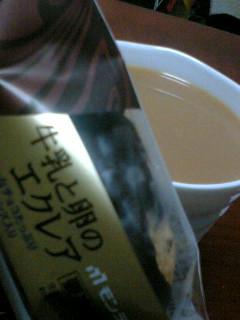 ちょっとしたコーヒータイム