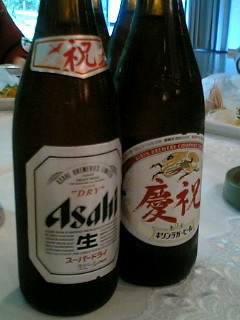めでたいビール!!