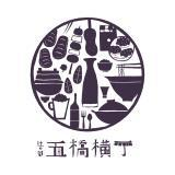 【「杜の都 五橋横丁」オープニングレセプションへご招待!】