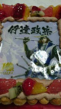 筆頭ケーキ