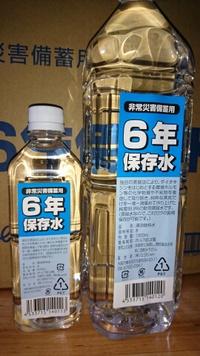 東日本大震災から6年1ヶ月