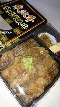 米沢牛焼肉どまん中