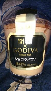ショコラパフェ