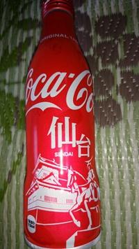 仙台デザインボトル