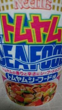 トムヤムシーフード味
