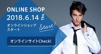 オーダーシャツの伊達屋がオンラインショップを開始しました。