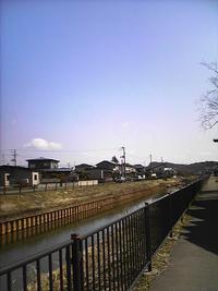 良い天気*\(^o^)/*