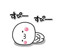 あたたかーい(*´∇`)