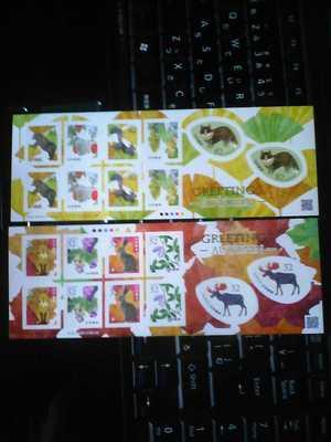 秋のグリーティング切手♪