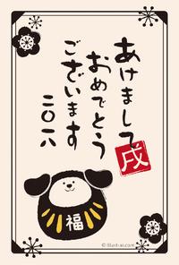 謹賀新年(^_^♪
