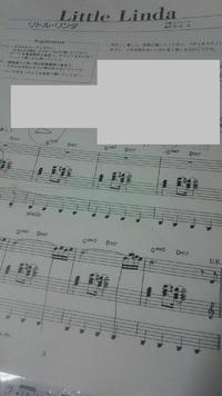何か元気の出る曲が弾きたくなり…