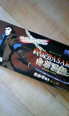 小十郎温麺