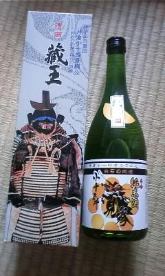 特別純米酒小十郎ラベル