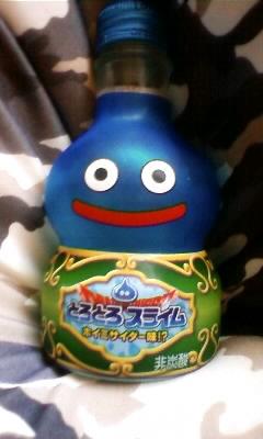 とろとろスライムホイミサイダー味!?
