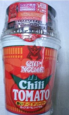 シャア専用赤いチーズチリトマトヌードル
