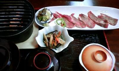 牛たん網焼き定食