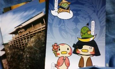 仙臺城CGポストカード
