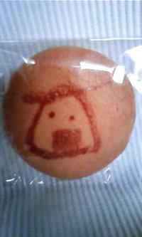 むすび丸クッキー
