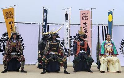 伊達武将隊出陣式2