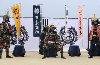 伊達武将隊出陣式3