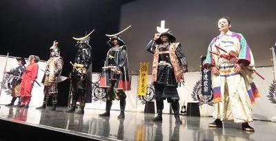 尾張名古屋、奥州仙台おもてなしの宴3