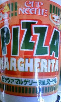 ピッツァマルゲリータ風ヌードル