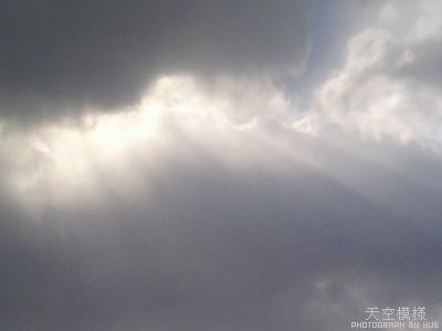 天空模様(103)