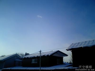 天空模様(129)