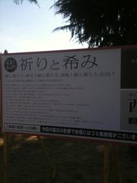 桜散歩〜西公園
