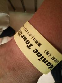 山下達郎マニアックコンサート2014と竹内まりや