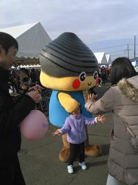 【ふれあい産業祭】平成29年11月19日