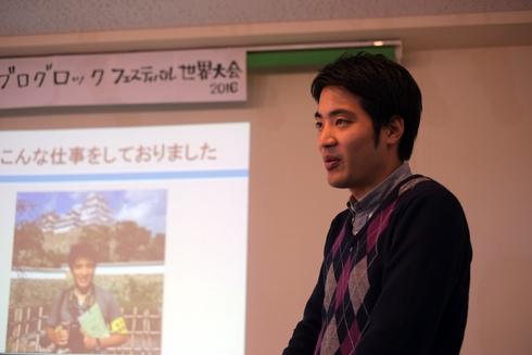 第七走者 佐々木敦斗さん「私が東北にUターンした理由」