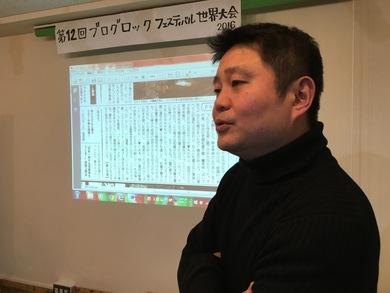 畠山茂陽さん「Why どら焼きな People.」
