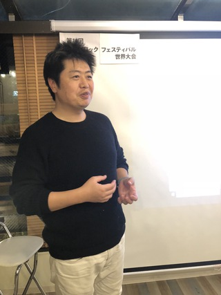 小山田陽さん